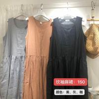 中间带线无袖裙