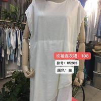 坎袖连衣裙