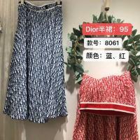 Dior半裙