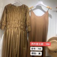两件套长裙