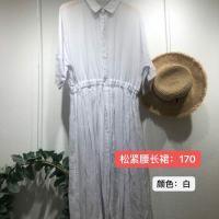 衬衣领白裙