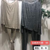 不规则裙裤