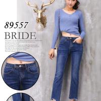 89557女式跨裤