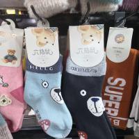 六指鼠童毛巾袜