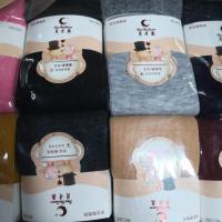 月牙泉童羊绒20双装