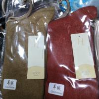 雅耐丝羊绒堆堆袜