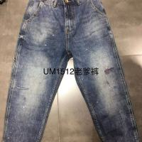 1512老爹裤