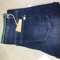 斜纹时尚牛仔裤