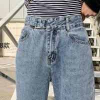 浅蓝色牛仔休闲裤