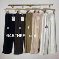 645西裤