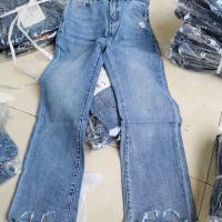 夏款牛仔裤