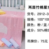 浴巾2912