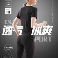 瑜伽运动短袖