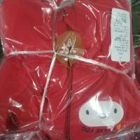 米奇谷夹棉连体922037