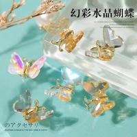 美甲水晶蝴蝶