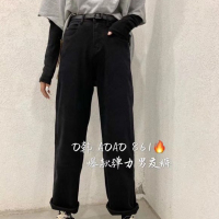 黑色牛仔裤
