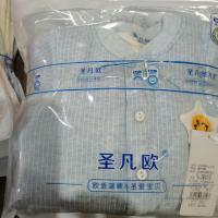 圣凡欧夹棉立领套517001