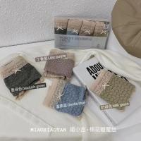 女式棉花糖蕾丝盒裤