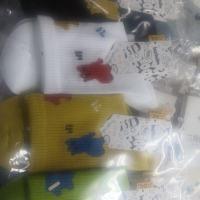 六指鼠童薄运动潮袜
