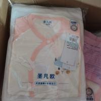 圣凡欧竹棉哈衣925053