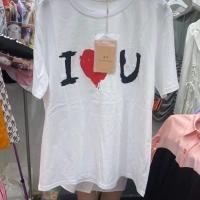 巴黎世家IOU短袖T恤
