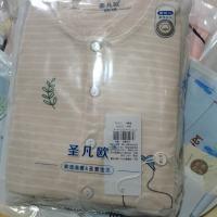 圣凡欧彩棉637001