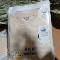 圣凡欧彩棉立领套638601