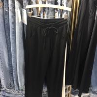布料直筒裤