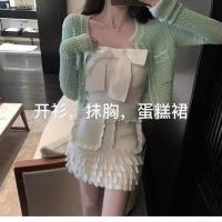 针织开衫加抹胸蛋糕裙三件套