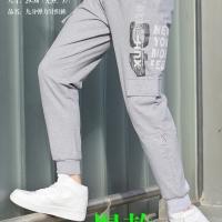 弹力针织长裤