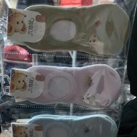 六指鼠精品童隐形袜